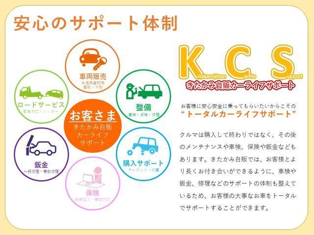 L 4WD 衝突軽減ブレーキ スマートキー プッシュスタート 届け出済み未使用車(44枚目)