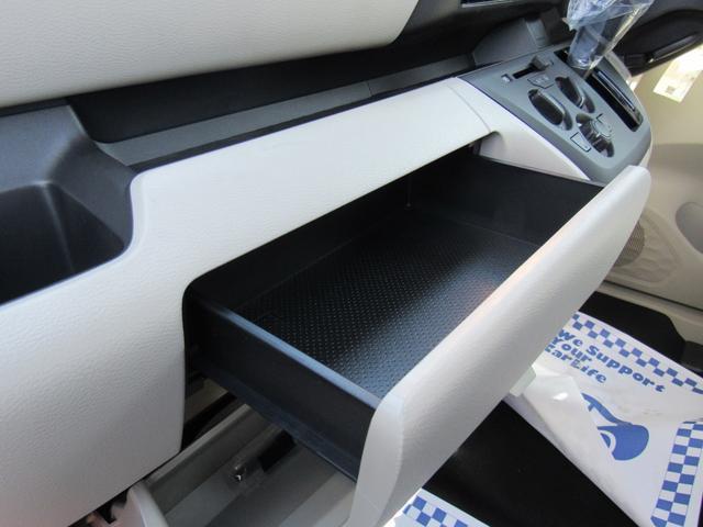 S 衝突軽減ブレーキ キーレスエントリー 後席スライドドア 電動格納ミラー(12枚目)