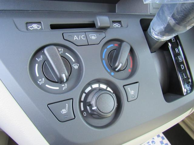 S 衝突軽減ブレーキ キーレスエントリー 後席スライドドア 電動格納ミラー(15枚目)