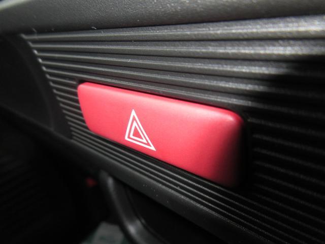ハイブリッドG 4WD 衝突軽減ブレーキ プッシュスタート シートヒーター 電動ミラー キーフリーシステム アイドリングストップ 後席両側スライドドア(21枚目)