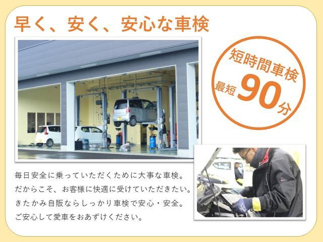 ハイブリッドG 4WD 衝突軽減ブレーキ プッシュスタート シートヒーター 電動ミラー キーフリーシステム アイドリングストップ 後席両側スライドドア(24枚目)