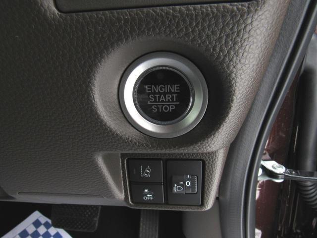 G 衝突軽減ブレーキ プッシュスタート フルオートエアコン 電動ミラー 後席両側スライドドア(11枚目)