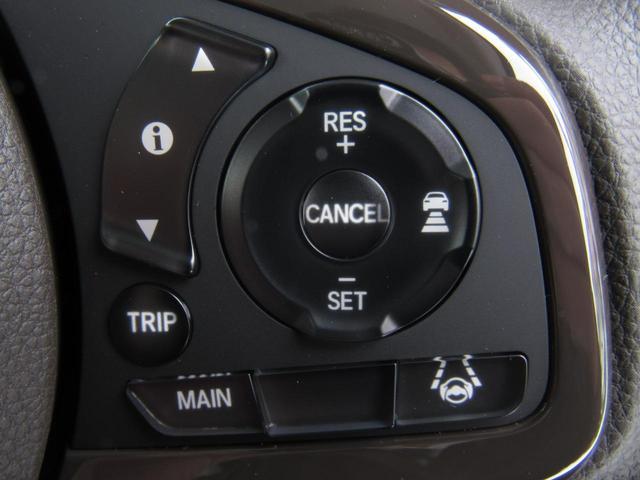 G 衝突軽減ブレーキ プッシュスタート フルオートエアコン 電動ミラー 後席両側スライドドア(14枚目)