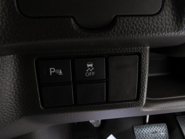 G 衝突軽減ブレーキ フルオートエアコン プッシュスタート 電動ミラー 後席両側スライドドア(18枚目)