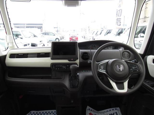 G 衝突軽減ブレーキ フルオートエアコン プッシュスタート 電動ミラー 後席両側スライドドア(20枚目)