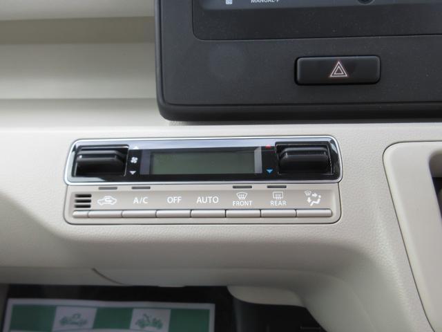 ハイブリッドFX キーレスエントリー シートヒーター 電動格納ミラー アイドリングストップ(13枚目)
