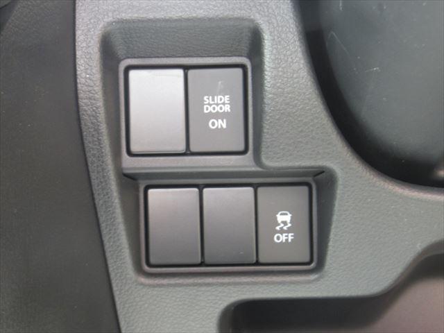 ハイブリッドGS プッシュスタート キーレスエントリー 電動格納ミラー 後席片側電動スライドドア フルオートエアコン 衝突軽減ブレーキ(20枚目)
