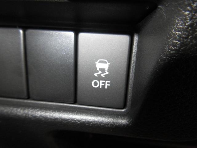 ハイブリッドG 4WD プッシュスタート 電動格納ミラー 後席両側スライドドア シートヒーター 衝突軽減ブレーキ(25枚目)