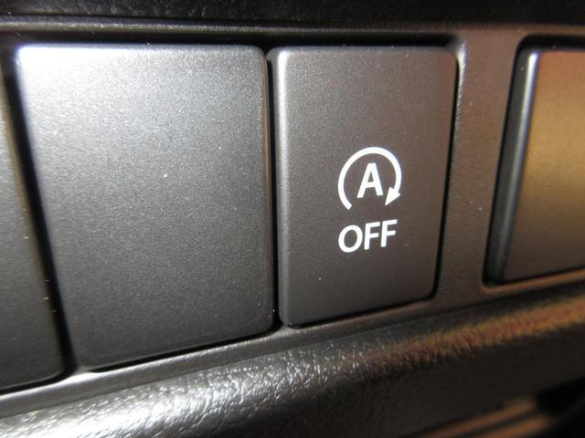 ハイブリッドG 4WD プッシュスタート 電動格納ミラー 後席両側スライドドア シートヒーター 衝突軽減ブレーキ(26枚目)