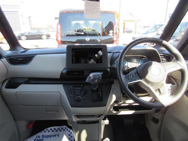 S 4WD キーレスエントリー シートヒーター 電動格納ミラー 後席両側スライドドア 衝突軽減ブレーキ(14枚目)
