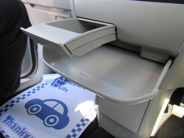 S 4WD キーレスエントリー シートヒーター 電動格納ミラー 後席両側スライドドア 衝突軽減ブレーキ(17枚目)