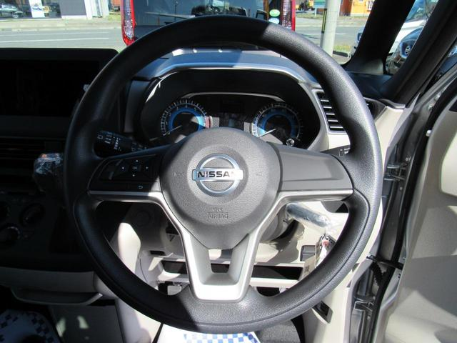S 4WD キーレスエントリー シートヒーター 電動格納ミラー 後席両側スライドドア 衝突軽減ブレーキ(18枚目)