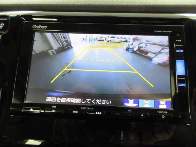 ホンダアクセス製メモリーナビゲーション≪VXM-185VFi≫を装備。CD・DVD再生/フルセグTV付き。これで土地勘の無い所でも道に迷わず安心ですね!ドライブが一層楽しくなります!
