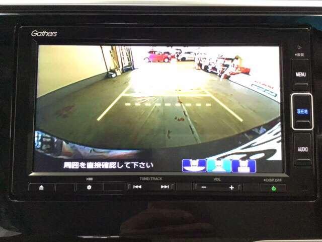 13G・S ホンダセンシング ギャザスメモリーナビ Bカメラ フルセグTV ETC メモリーナビ 禁煙車 衝突軽減B LED アルミ キーレス クルーズコントロール CDデッキ Sキー(9枚目)