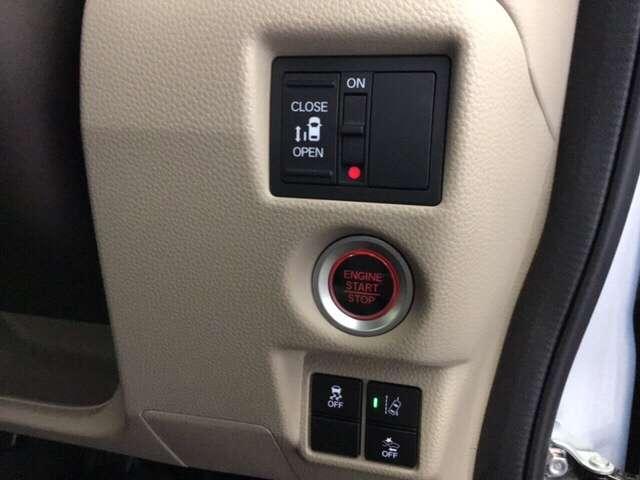 G・EXホンダセンシング クルコン フルセグTV LEDライト CD ナビTV Bカメラ 1オーナー ETC 禁煙車 メモリーナビ アイドリングストップ キーレス 盗難防止システム ABS DVD再生 スマキー 軽減ブレーキ(12枚目)