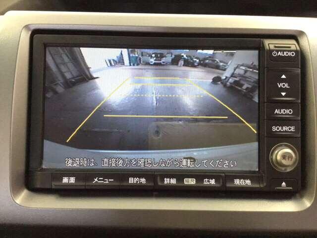 Z インターナビセレクション 地デジ 後カメラ HID クルコン スマートキー HDDナビ ETC ワンオーナー 盗難防止システム 両自ドア 後部モニター アイストップ アルミホイール キーレス ナビTV 横滑り防止 AC(9枚目)