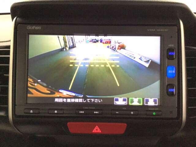 G・Lパッケージ ギャザスメモリーナビ スマキ- CDデッキ 点検記録簿 禁煙 両側スライド片側電動ドア イモビライザー ETC車載器 メモリナビ ABS ESC アイドリングストップ付き アルミホイル キーフリ-(9枚目)