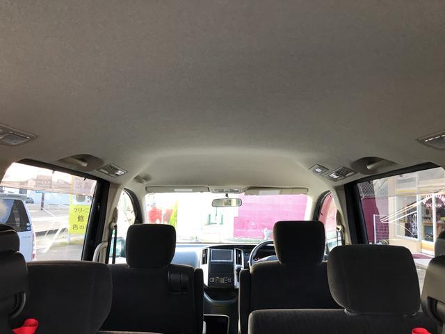 「日産」「セレナ」「ミニバン・ワンボックス」「福島県」の中古車9
