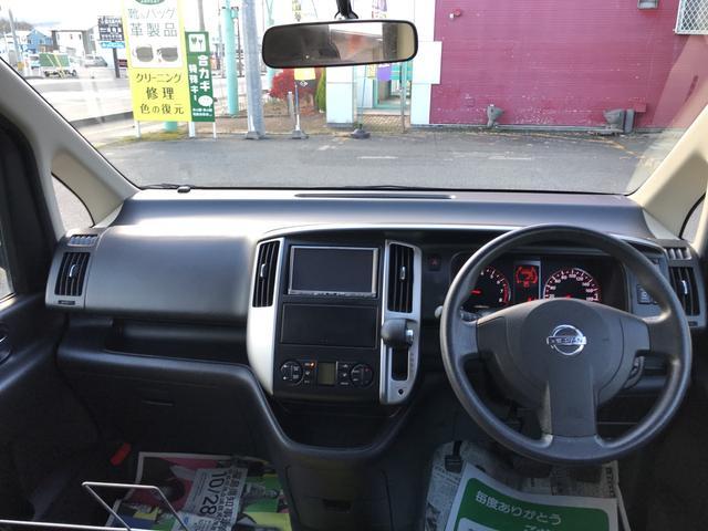 「日産」「セレナ」「ミニバン・ワンボックス」「福島県」の中古車13