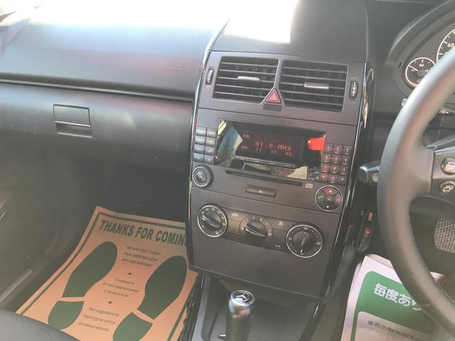 「メルセデスベンツ」「Mベンツ」「ミニバン・ワンボックス」「福島県」の中古車17