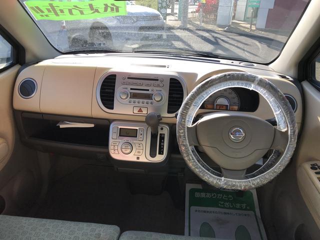 「日産」「モコ」「コンパクトカー」「福島県」の中古車13