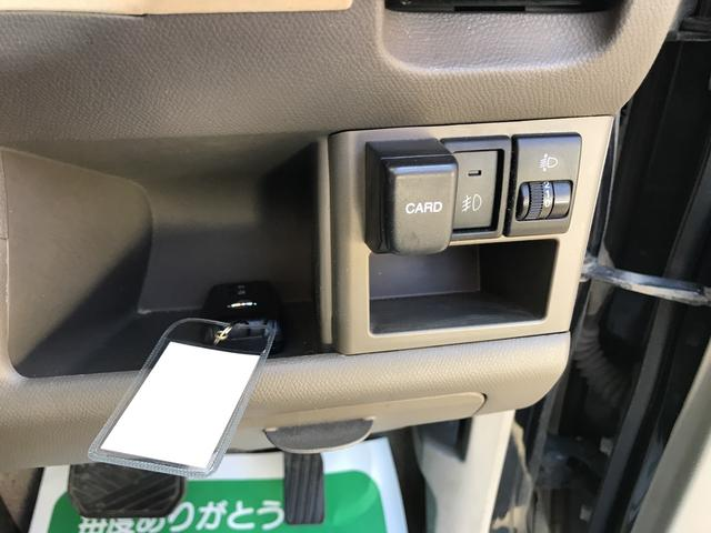 「日産」「モコ」「コンパクトカー」「福島県」の中古車15