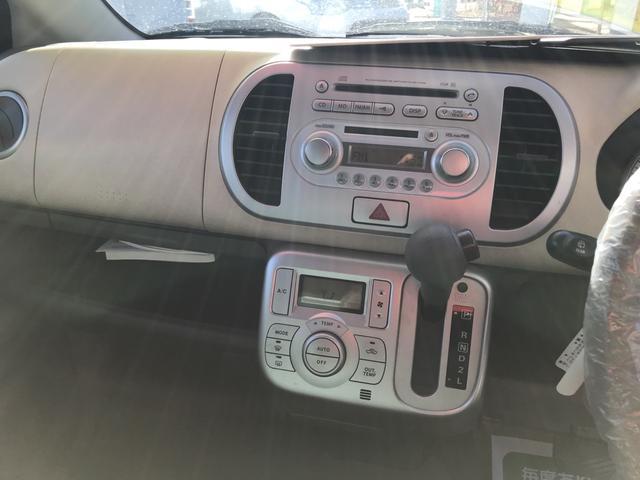 「日産」「モコ」「コンパクトカー」「福島県」の中古車17