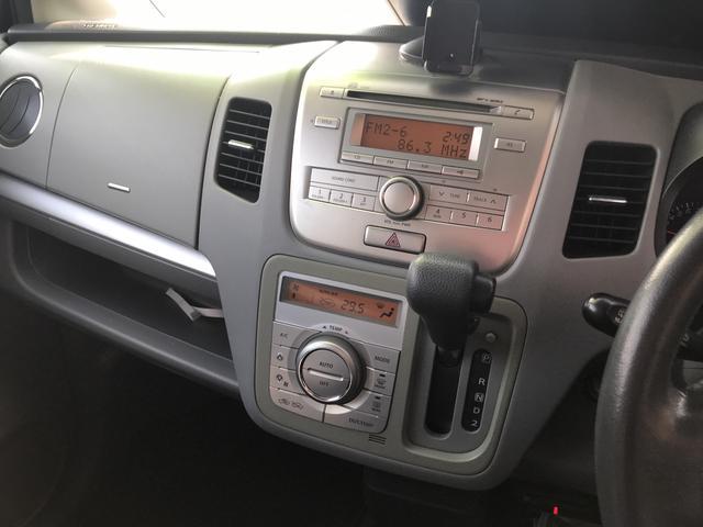 「スズキ」「ワゴンR」「コンパクトカー」「福島県」の中古車16