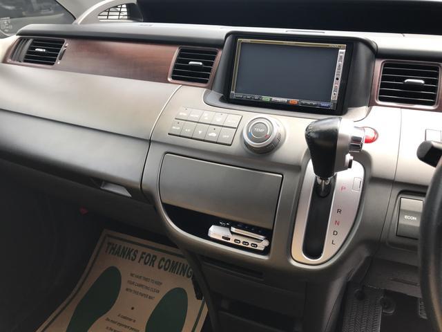 「ホンダ」「ステップワゴン」「ミニバン・ワンボックス」「福島県」の中古車16