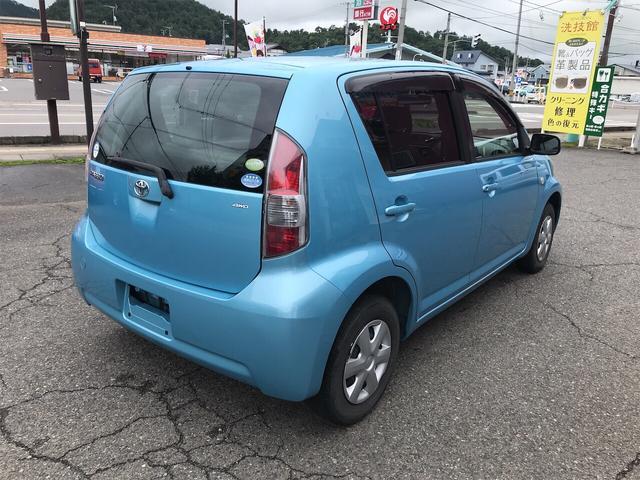「トヨタ」「パッソ」「コンパクトカー」「福島県」の中古車5