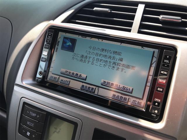 「トヨタ」「ラクティス」「ミニバン・ワンボックス」「福島県」の中古車19
