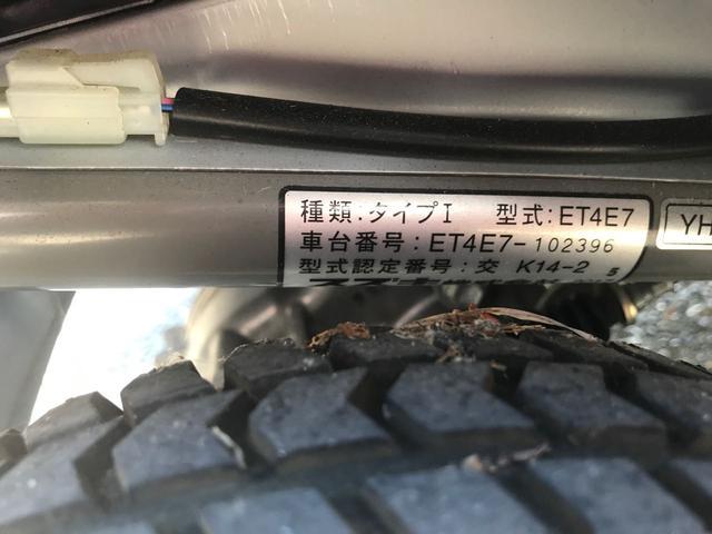 「スズキ」「スズキ」「その他」「福島県」の中古車11