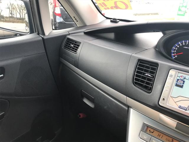 「ダイハツ」「ムーヴ」「コンパクトカー」「福島県」の中古車17