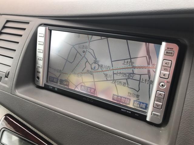 「トヨタ」「アイシス」「ミニバン・ワンボックス」「福島県」の中古車21
