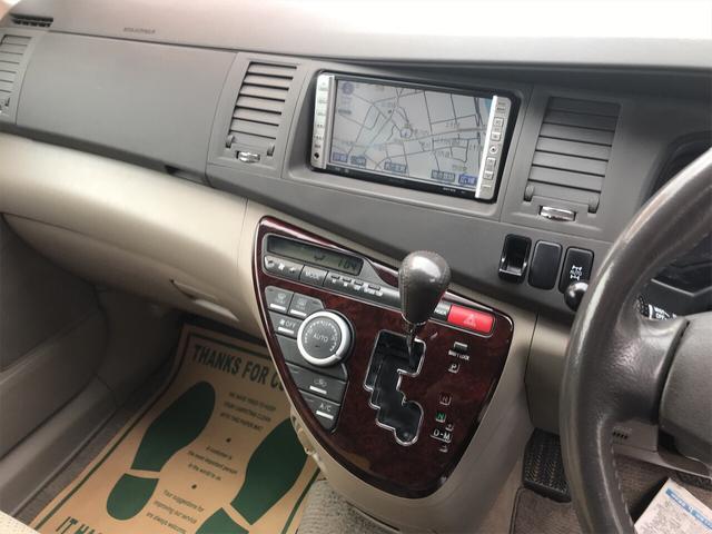 「トヨタ」「アイシス」「ミニバン・ワンボックス」「福島県」の中古車22