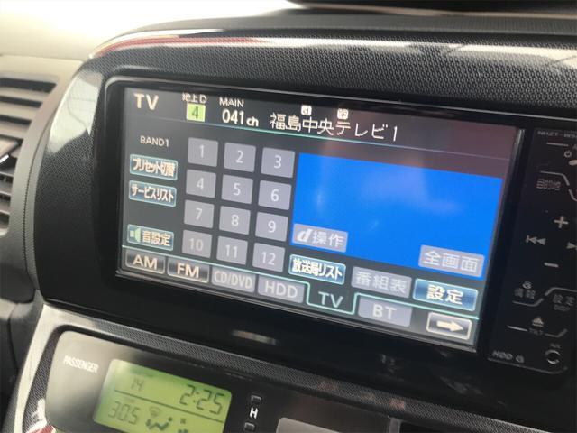 「トヨタ」「ウィッシュ」「ミニバン・ワンボックス」「福島県」の中古車23