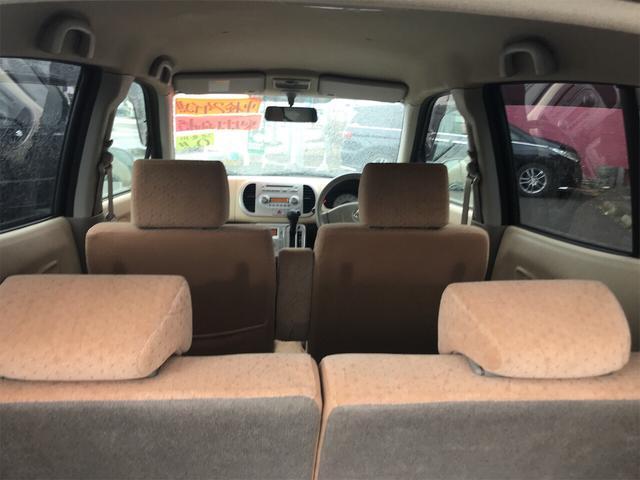 「日産」「モコ」「コンパクトカー」「福島県」の中古車11