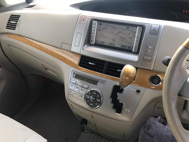 「トヨタ」「エスティマ」「ミニバン・ワンボックス」「福島県」の中古車25