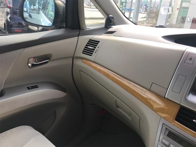 「トヨタ」「エスティマ」「ミニバン・ワンボックス」「福島県」の中古車26