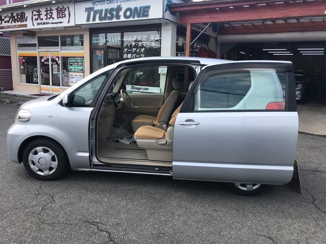 「トヨタ」「ポルテ」「ミニバン・ワンボックス」「福島県」の中古車8