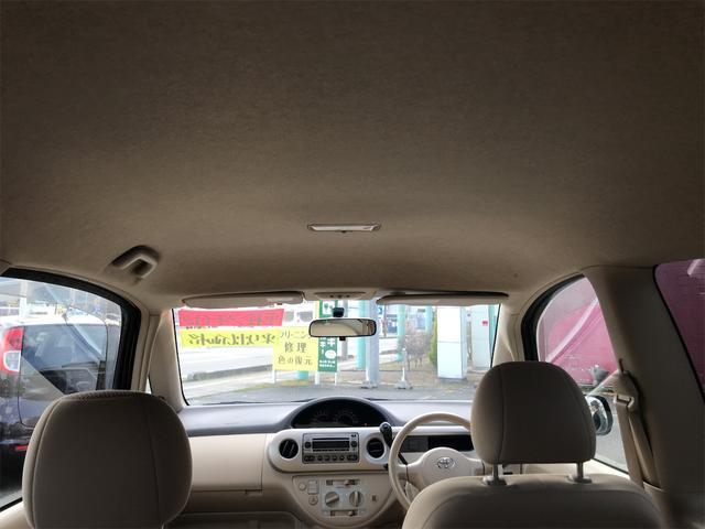 「トヨタ」「ポルテ」「ミニバン・ワンボックス」「福島県」の中古車11