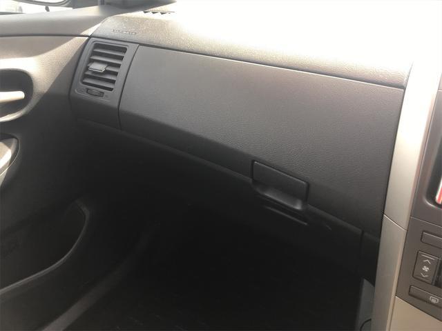 「トヨタ」「カローラフィールダー」「ステーションワゴン」「福島県」の中古車25