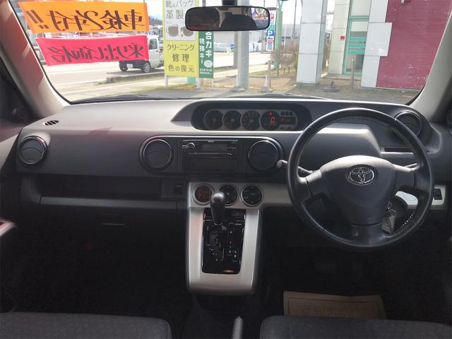 「トヨタ」「カローラルミオン」「ミニバン・ワンボックス」「福島県」の中古車17