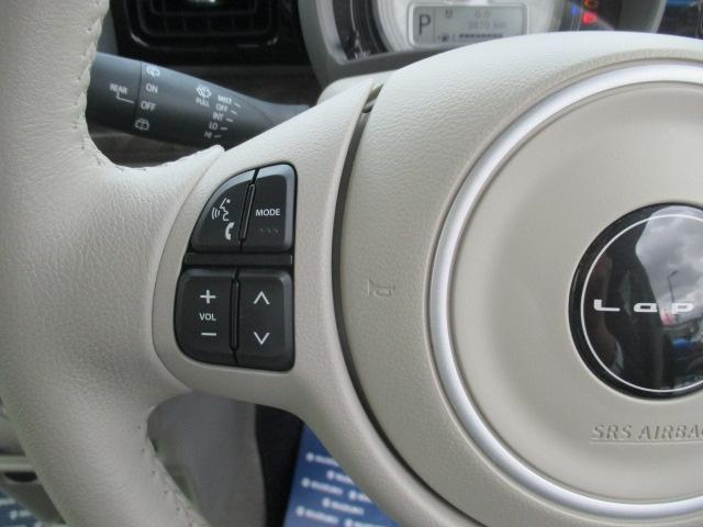 純正オーディオに対応するスイッチです。詳細は当店中古車スタッフへお問い合わせ下さい。