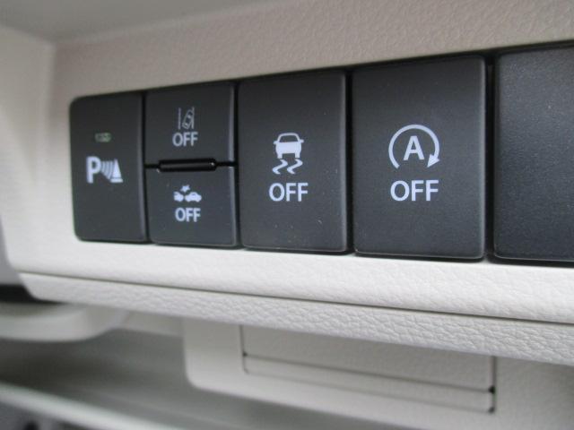 衝突軽減サポート(前後両方に働きます)等のスイッチです。詳細は当店中古車スタッフへお問い合わせ下さい。