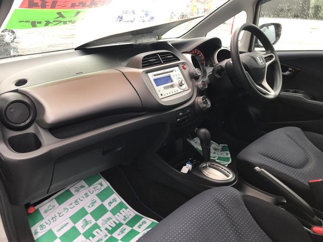 「ホンダ」「フィット」「コンパクトカー」「秋田県」の中古車16
