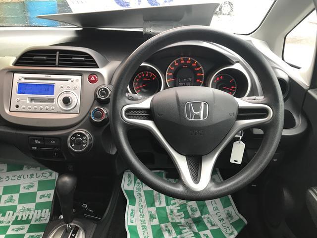 「ホンダ」「フィット」「コンパクトカー」「秋田県」の中古車21