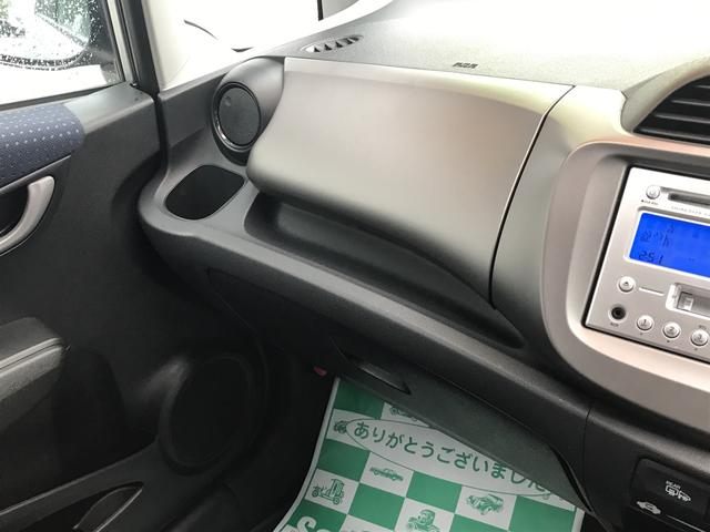 「ホンダ」「フィット」「コンパクトカー」「秋田県」の中古車38