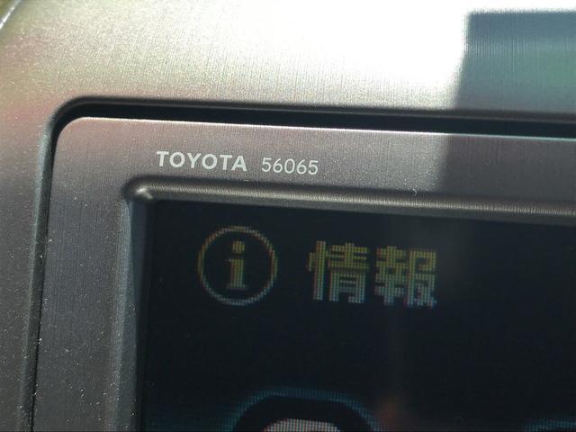 「トヨタ」「アルファードハイブリッド」「ミニバン・ワンボックス」「秋田県」の中古車39