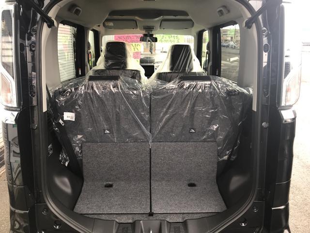 ハイブリッドXS 4WD 両側Pスライドドア 届出済未使用車(9枚目)